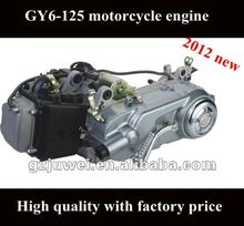 factory direct sale GY6-125 motorcycle engine