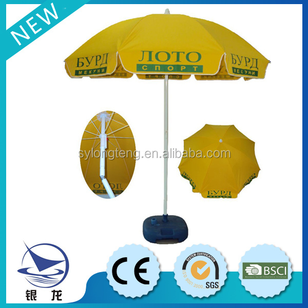 2015 hot sale yellow advertising umbrella, transparent umbrella for plants