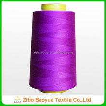 colourful polyester upholstery sewing thread