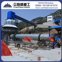 New widely used sponge iron hematite bauxite copper aluminium oxide rotary kiln