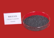 Reliable Supplier! Calcium Cyanamide (Nitrolime) Granular
