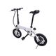 China factory low price 14inch girl folding city electric bicycle electric bike