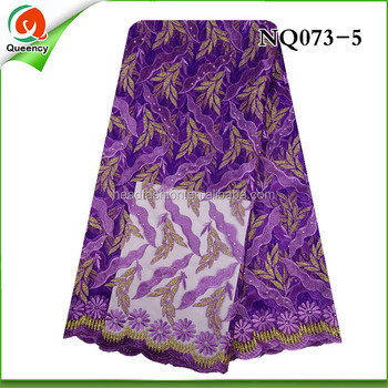 Net lace fabric africa style high quality view african lace fabrics