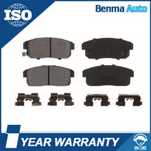 Auto Brake Systems 440604U092 440606Y390 44060AU090 Ceramic Brake Pads Chinese factory