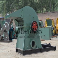Wood cutting machine used in Charcoal Product Line or Charcoal Making Machine