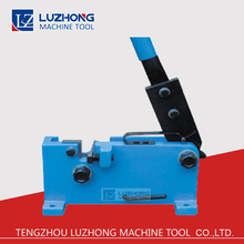 Mini Low Cost MS-20/24/28/32 Hand Shearing Machine for sale