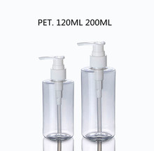 120ml 200ml Cylinder Clear PET Dishwashing Liquid Plastic Bottle With White PP Lotion Pump