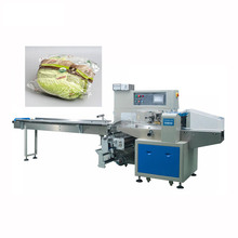 KT-600X Flow Automatic Cabbage Packing <strong>Machine</strong>