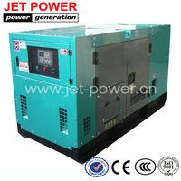 silent diesel generator 150 kva 120kw