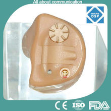 deaf ear hearing aids hearing aid face plate kits/digital hearing aids
