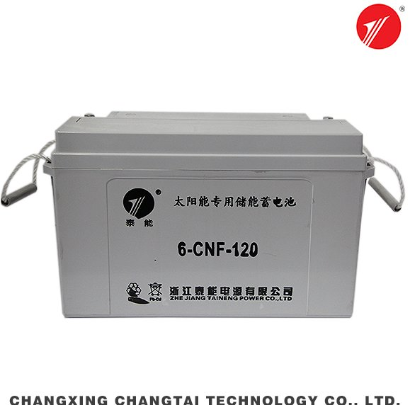 12V 120AH solar energy storage battery with certification