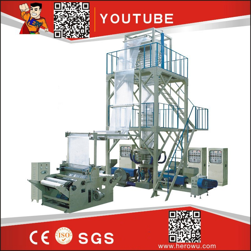 WENZHOU pvc shrink film making machine
