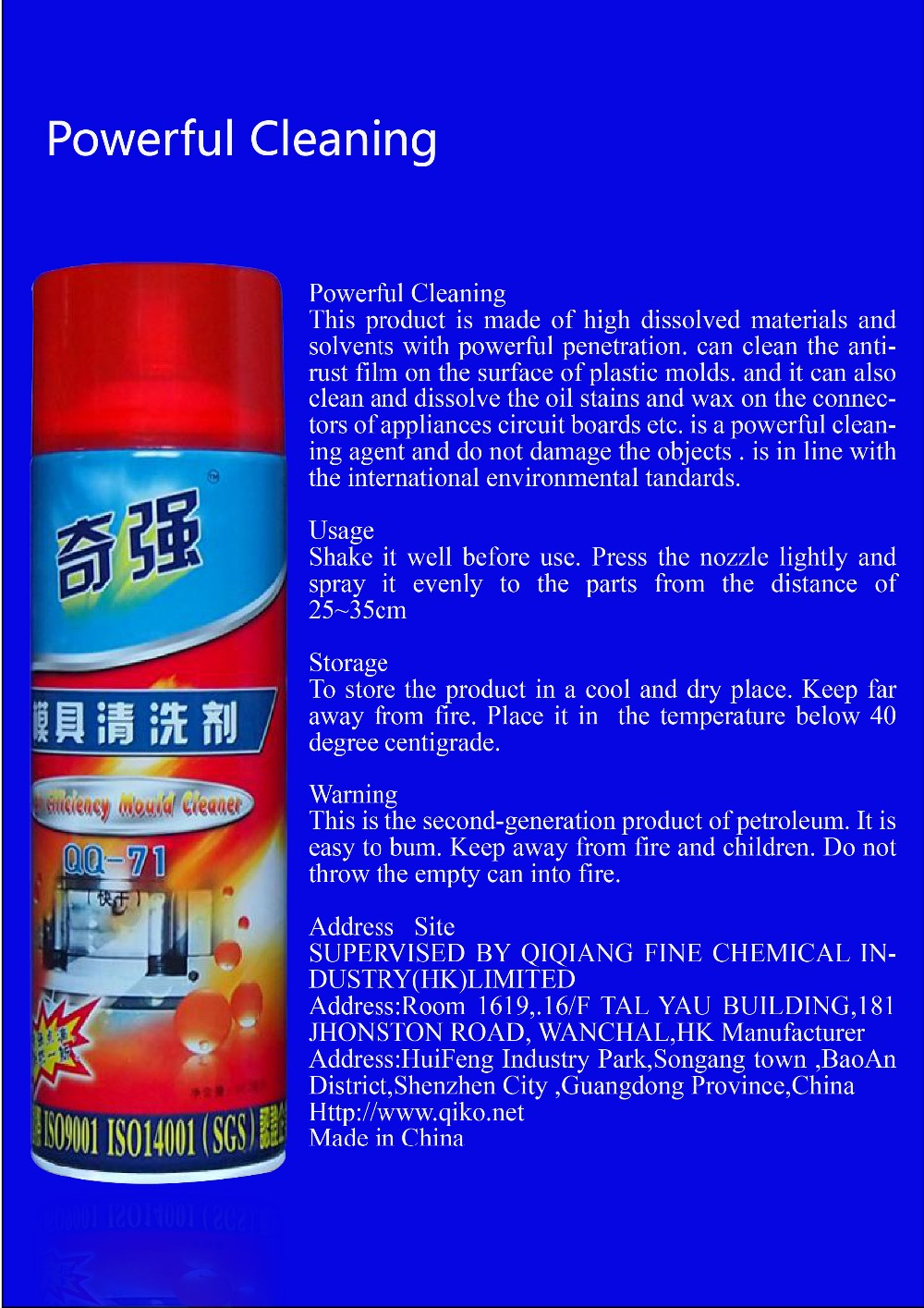 Buy nursing agent/Buy cleaning agent/Cleaning agent