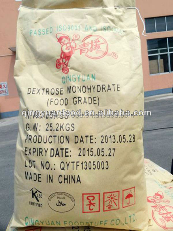 need best food grade dextrose monohydrate for food and medicine