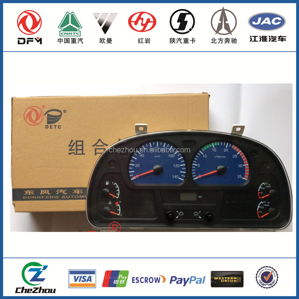 Auto electrical parts 3801010-C0110 combination meter