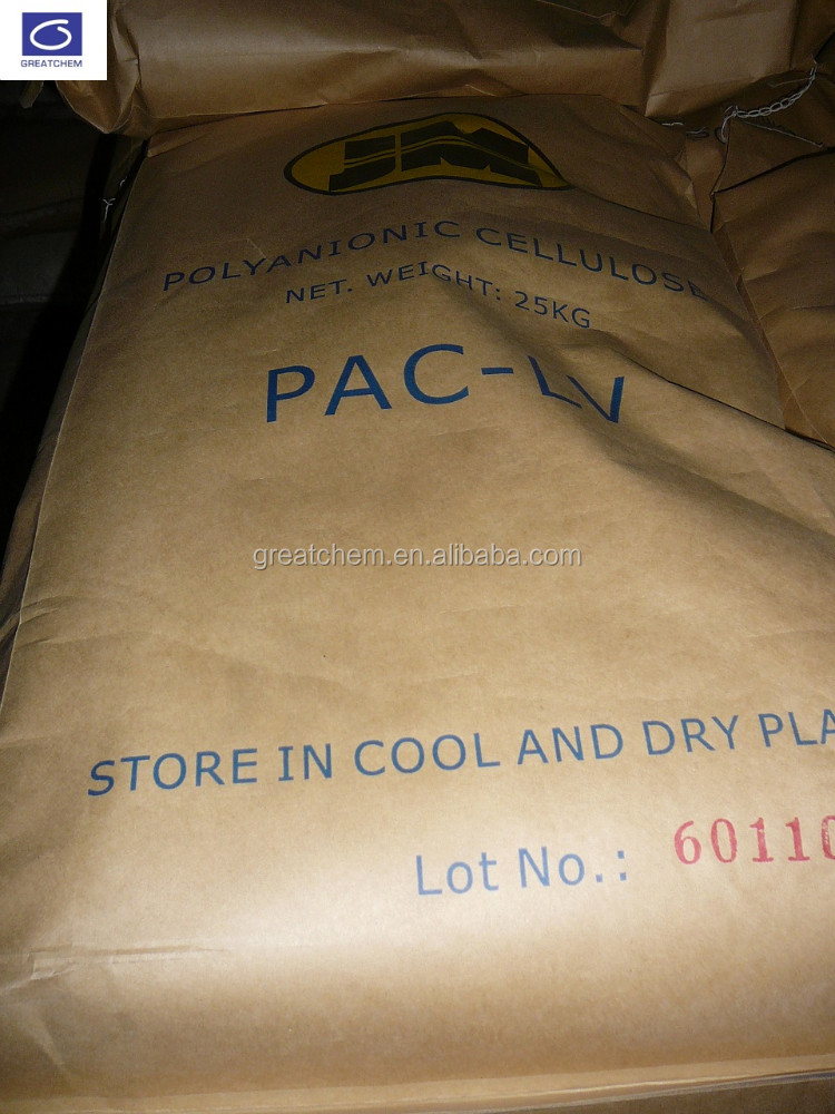 Polyanionic Cellulose PAC for Oil Drilling