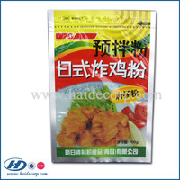 high printing quality biodegradable food plastic packaging bag for the fried chicken powder