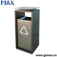 Hotel gate metal garbage can or shopping malls dustbin guangzhou MAX waste bin