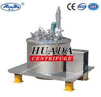 PGZ Type Small Vertical Mining Concentration Scraper Bottom Discharge Centrifugal Separators