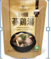 whole chicken soup with ginseng