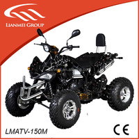 fine quality and strong horsepower of 150cc gy6 atv for cheap sale in market