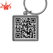 Promotion custom metal qr code keychain business cards