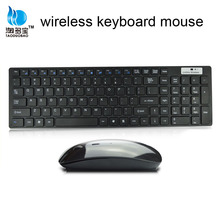 BSCI and ISO 9001 Factory wireless keyboard mouse combo for apple with Communal Nano Receiver