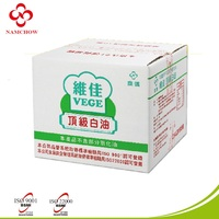 Vege Shortening Baking Oil