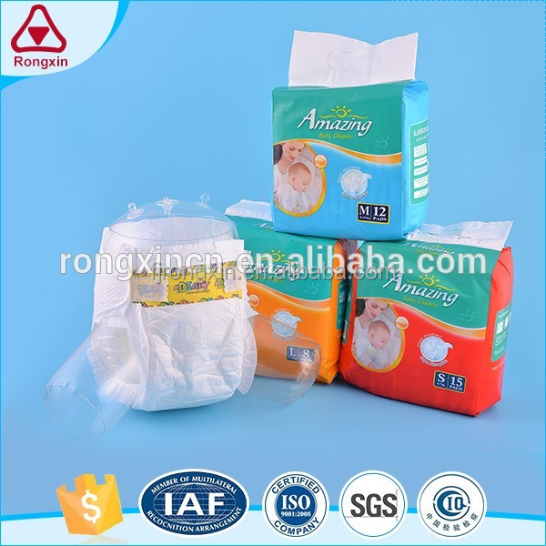 Wholesale Disposable Adult Baby Diaper For Baby Care