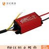 8w 300ma15v Constant Current Power Supply