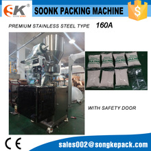 Sugar Sachet VFFS Packing Machine