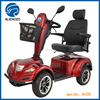 2 seat mobility scooter 2015 new single seat golf car, portable electric wheelchair