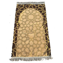 Hajj gift prayer mat prayer rug BT818 muslim wedding cards
