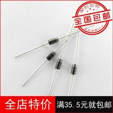 YHWH3-- In-Line Rectifier Diode IN4007 DO-41 1A/1200V 1000 New Original 1N4007