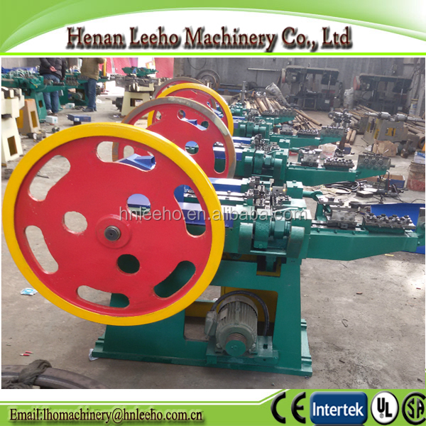 leeho brand china pin nail making machine