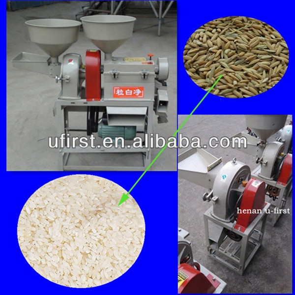 factory price price mini rice mill