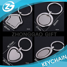 Cute Lasering Engraving Logo Promotional Iron Key Chain