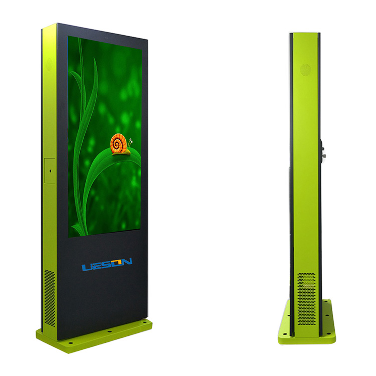 Low price custom lcd digital signage outdoor <strong>advertising</strong>