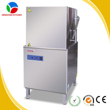 Automatic Hotel Hood Type Industrial Commercial Dishwasher,Dish Washing Machine