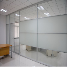 Guangzhou aluminium office partition with frost glass