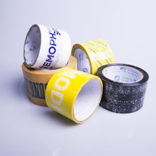 Jiaxing Manufacture All Kinds Of Adhesive Bopp Tape Jumbo Roll