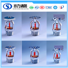 2017hot sale product all color glass bulb types fire sprinkler for fire fighting sprinkler head