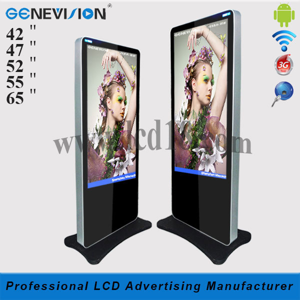 Floor standing 42 inch 1080P iphone Vertical LCD monitor with andriod system(MAD-420C)