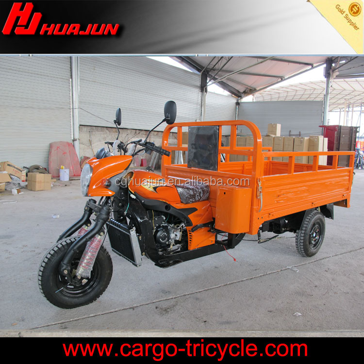 cargo motor tricycle/three wheel motorcycle/motorized petrol gas