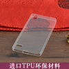 For OPPO A51T transparent clear blank crystal tpu phone case/phone cover rubber black color for For OPPO A51T