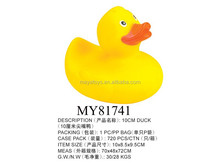 Wholesale 10cm rubber ducks cheap rubber duck sale weighted floating rubber ducks