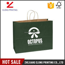 Newest selling special design green tiny paper bags for clothing store