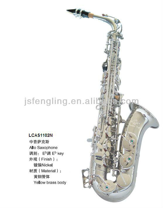 Cheap Nickel Alto Saxophone (LCAS1102N)