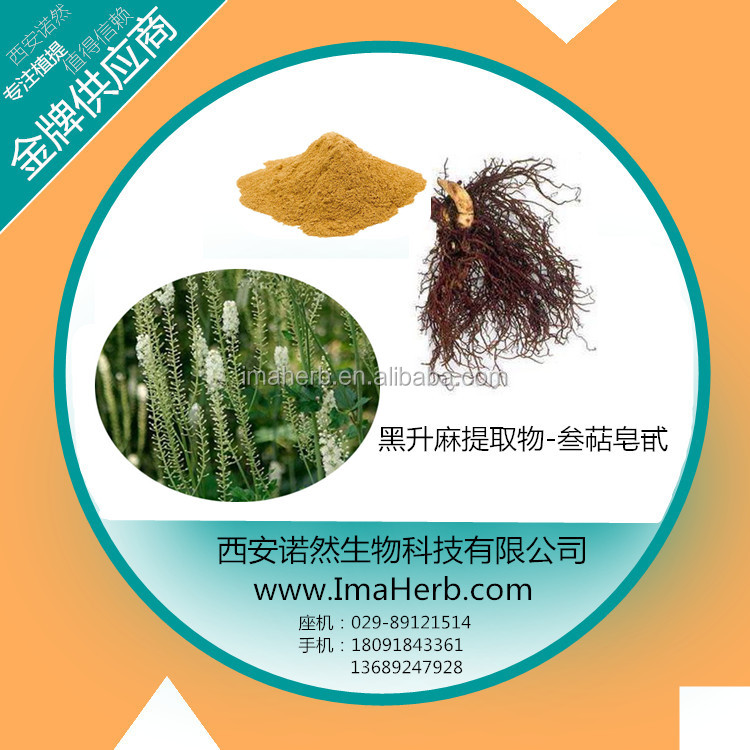 Factory supply triterpene glycosides 2.5% 5% 8%