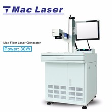 MAC expiry date printing machine QR code / serial number fiber laser marking machine